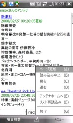 20080227012422_m.jpg