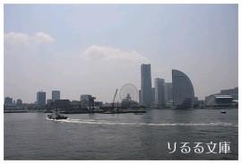 乗船:横浜の風景
