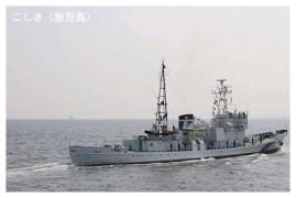 こしき(鹿児島)