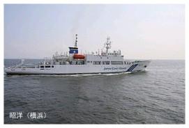 昭洋(本庁海洋情報部)