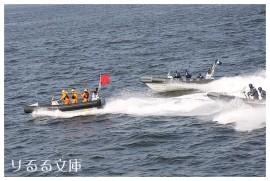 サミット対策:海上規制訓練