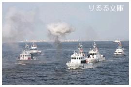 抗議船によるゲリラ行為