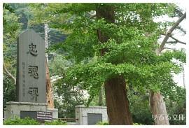 [photo]称名寺戦没者忠魂碑