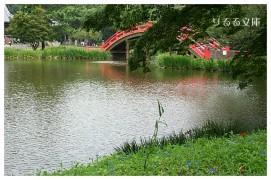 [photo]称名寺庭園