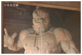 [photo]金剛力士吽形