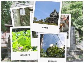 真夏の鎌倉歩き